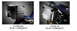 2純正アクセサリー.jpg