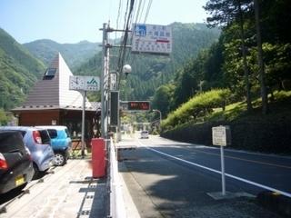 雁坂トンネル (5).jpg