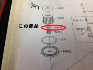 GPZ900R (12).jpg
