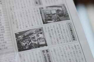 s-DSC_0019.jpg