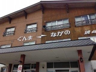 志賀高原 (11).jpg