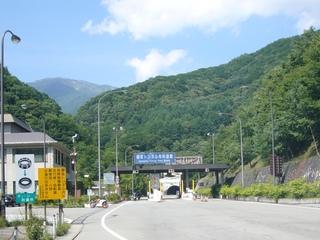 雁坂トンネル.jpg